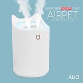 [가습기]ALIO 에어펫 대용량 듀얼분무 가습기(3L대용량)