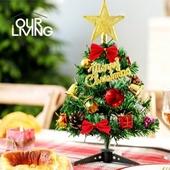 크리스마스 트리 미니트리 트리장식 풀세트 30cm