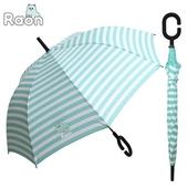 라온 62자동 장우산(스트라이프)