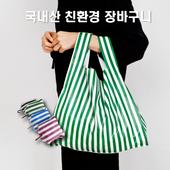 excase 친환경 장바구니 국내생산,특허출원