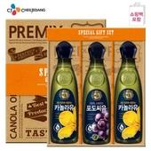 백설 카놀라유2P 포도씨유(3종)-상하.쇼핑백