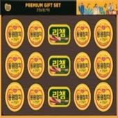 동원튜나리챔 99-R호