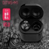 DJTWS-M1 무선 블루투스 이어폰 5.0
