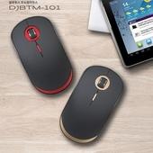DJBTM-101 무선 블루투스3.0 마우스