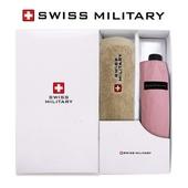 스위스밀리터리 3단수동 암막스키니 + 180g면사타올 세트