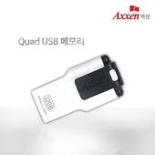 액센정품 쿼드스틱 USB 메모리 64GB 여행
