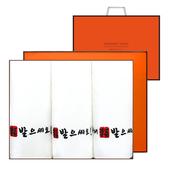 송월 새해복도장 3매세트+쇼핑백 s