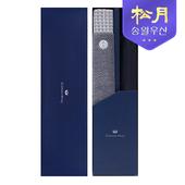 송월타올 호텔컬렉션 톤40 타올 + 송월 2단 빗살보더 우산 2p 세트