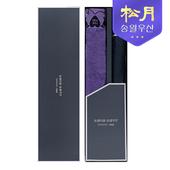 송월타올 스윗하트 포유 타올 + 송월 제이마르코 2단 폴리 우산 2p 세트