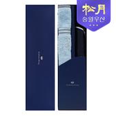 송월타올 로베르타 트윈38 타올 + 송월 제이마르코 2단 폴리 우산 2p 세트