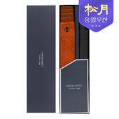 송월타올 호텔컬렉션 어로우40 타올 + 송월 2단 격자문양 우산 2p 세트