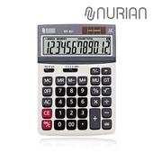 [누리안] 탁상용 계산기 그레이 / NR-801 / 사무용계산기 / 가정용계산기 / 일반계산기