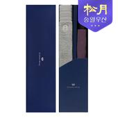 송월타올 호텔컬렉션 네추럴코밍40 타올 + 송월 카운테스마라 2단 엠보체크 우산 2p 세트