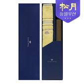 송월타올 카운테스마라 센치40 타올 + 송월 2단 완벽무지 우산 2p 세트