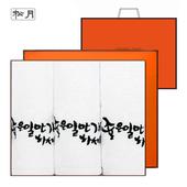 송월 좋은일만가득하세요 3매세트+쇼핑백 s