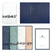 송월 건강+부자 4매세트+쇼핑백 s