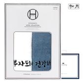송월 건강+부자 2매세트+쇼핑백 s
