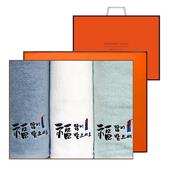 송월 새해복전등 3매세트+쇼핑백 s