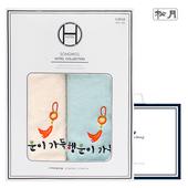 송월 옥행운자수 2매세트+쇼핑백 s