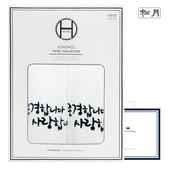 송월 존경합니다 2매세트+쇼핑백 s