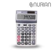 [누리안] 탁상용 계산기 NR-805_메탈/블루/레드/블랙/화이트