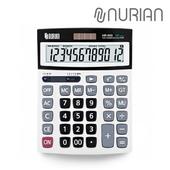 [누리안] 탁상용 계산기 NR-809