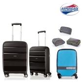[쌤소나이트] 본에어 여행가방 6종세트 AS309009