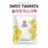 [스위스투가르투] 콜라겐 마스크팩 100매 (개별포장)+종이박스