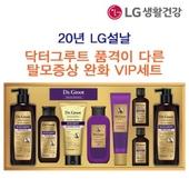 LG 설 선물세트 [닥터그루트 품격이 다른 탈모증상 완화 VIP세트]