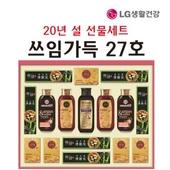 LG 설 선물세트 [쓰임가득 27호]