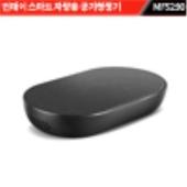 스마트 차량용 공기청정기 : MF5290