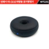미니도넛 차량용 공기청정기 : MF5291