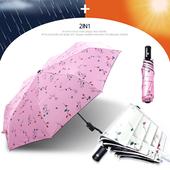 AUTO 자동 3단 양우산_잔패턴 꽃넝쿨 / 자외선차단 우산/암막/양산겸용/컬러다양