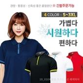 쿨윙 쟈가드 1선 배색 마이 티셔츠 (반팔,긴팔)