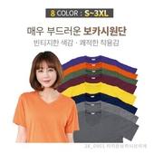 빈티지 카치온 보카시 브이넥 티셔츠