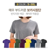 빈티지 카치온 보카시 라운드 티셔츠