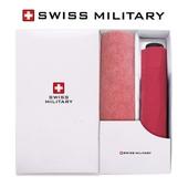 스위스밀리터리 3단수동 솔리드 + 150g세면타올 세트