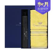 송월타올 카운테스마라 센치40 타올 + 카운테스마라 3단 폰지 우산 2p 세트