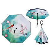 거꾸로 장우산 모음 - 청록다홍새 C 외 5종