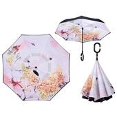 거꾸로 장우산 - 핑크제비 노란꽃 C _수동 / 인기상품/ 아이디어 / 로고가능
