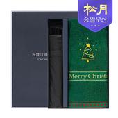 송월타올 송월 메리크리스마스 타올 + 송월 3단 컬러무지 우산 2p 세트
