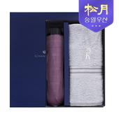 송월타올 로베르타 트윈 타올 + 카운테스마라 3단 엠보체크 우산 2p 세트