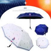 3단 암막 양우산 - 바다사랑  / 자외선차단 우산/암막/양산겸용/컬러다양