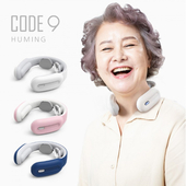 초소형 저주파 목안마기/휴대용 목안마기/무선 충전 목안마기