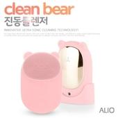 [마사지+클렌저]ALIO 클린베어 히팅마사지기+클렌저