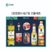 청정원나눔 7호청정원
