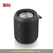 브리츠 BZ-MV350 휴대용 선물용 블루투스 스피커