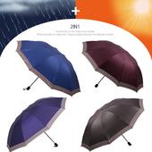 3단 암막 양우산 - 볼드체크테두리  / 자외선차단 우산/암막/양산겸용/컬러다양