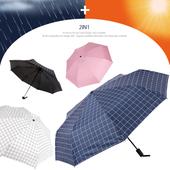 5단 암막 양우산 - 모던체크 /미니/컬러다양/자외선차단/양산겸용/우산/양우산/우양산/암막양산/UV차단