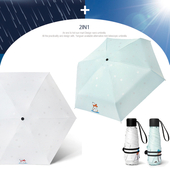 5단 암막 양우산 - 머플러곰 /미니/컬러다양/자외선차단/양산겸용/우산/양우산/우양산/암막양산/UV차단